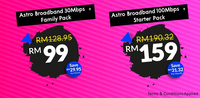 astro broadband promotion aug2019-2